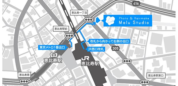 マルスタジオ /東京写真スタジオ